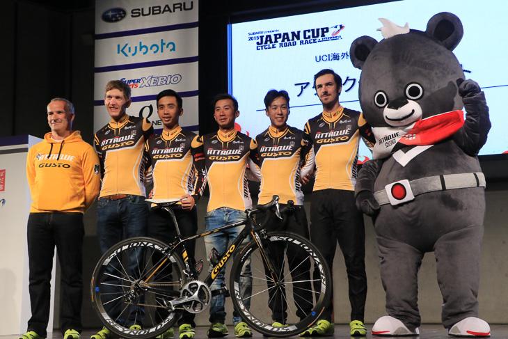 台湾からはアタッキ・チーム・グストが2年連続の出場