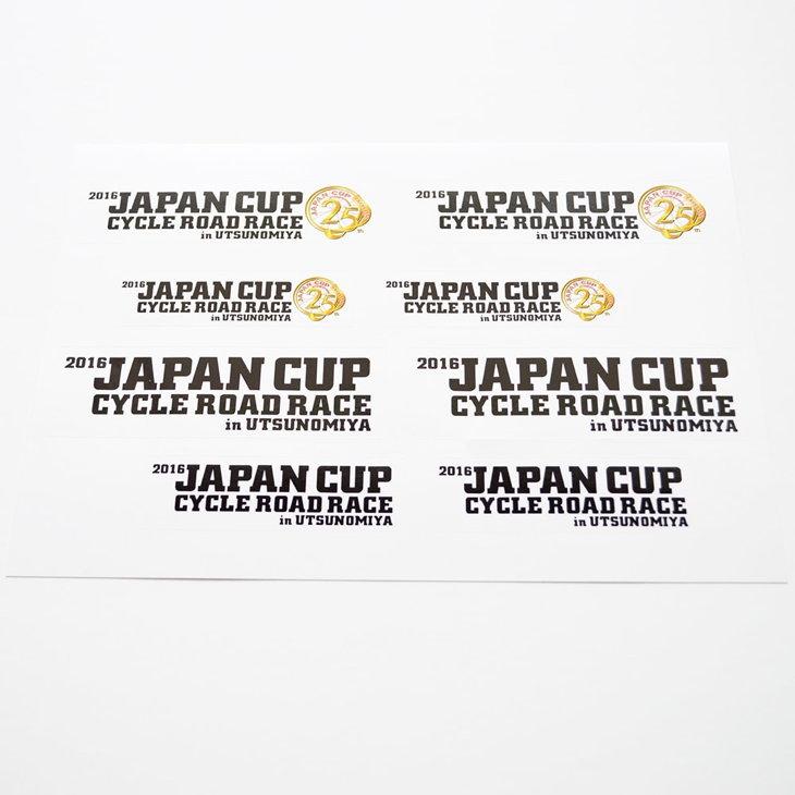2016ジャパンカップシールシート<br />300円