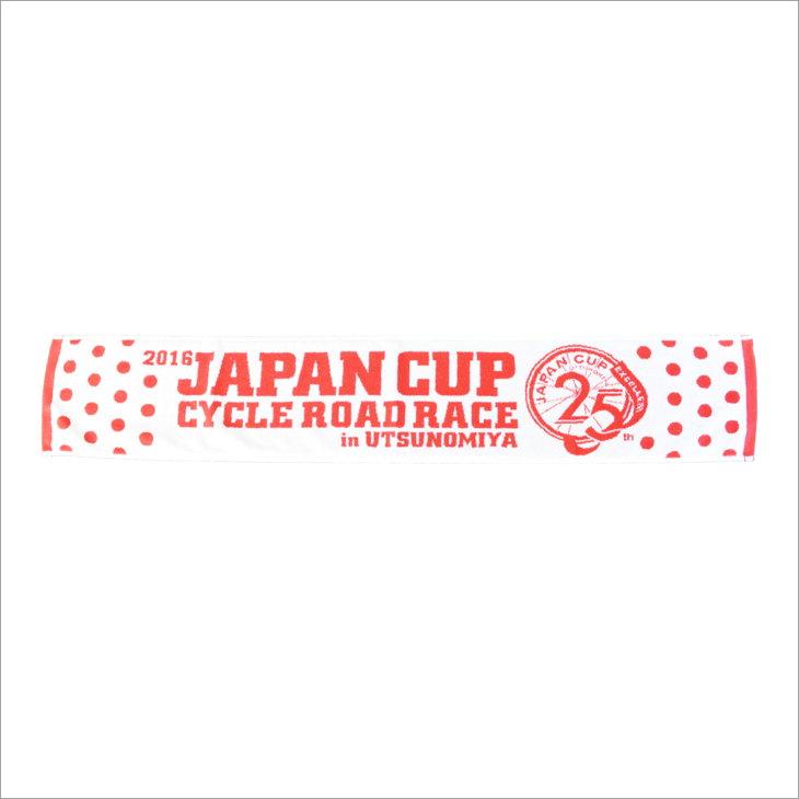 2016ジャパンカップマフラータオル<br />1,500円