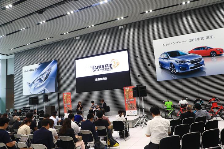 恵比寿スバルビルのSUBARU STAR SQUAREで開催された2016ジャパンカップ記者発表会