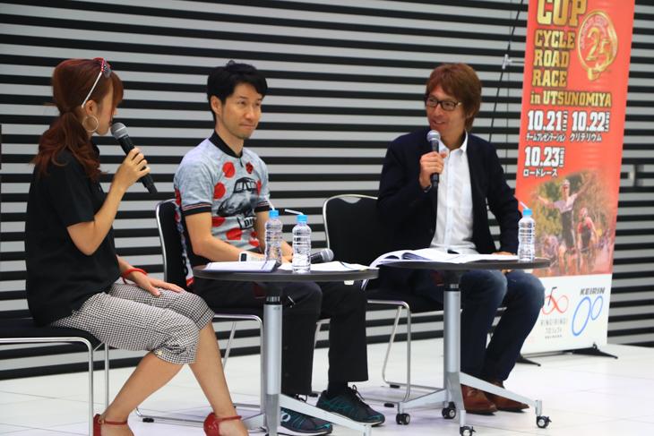 今中大介さん、栗村修さん、絹代さんによるトークショー形式で発表が進んだ