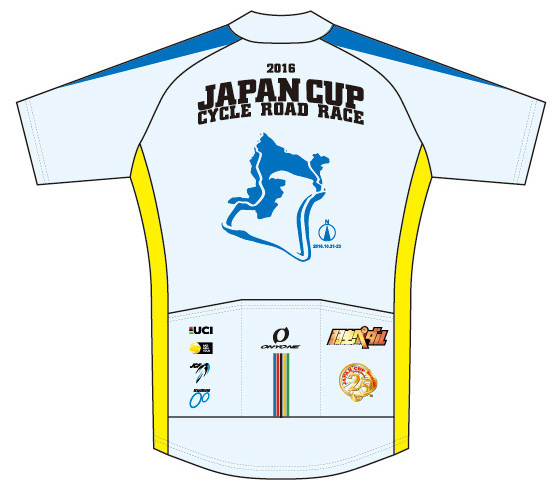2016ジャパンカップ×弱虫ペダル 半袖ジャージ ブルー(後)