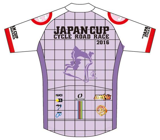 2016ジャパンカップ×弱虫ペダル 半袖ジャージ パープル(後)