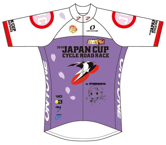 2016ジャパンカップ×弱虫ペダル 半袖ジャージ パープル