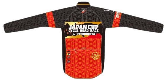 2016ジャパンカップ記念 ウィンドブレーカー(後)