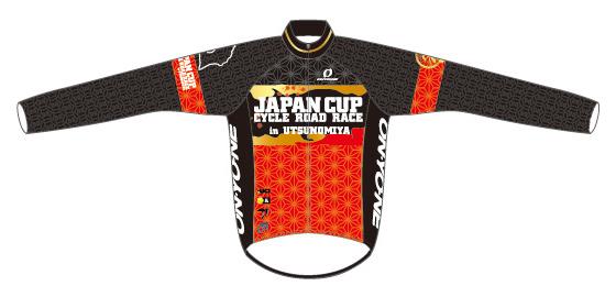 2016ジャパンカップ記念 ウィンドブレーカー(前)