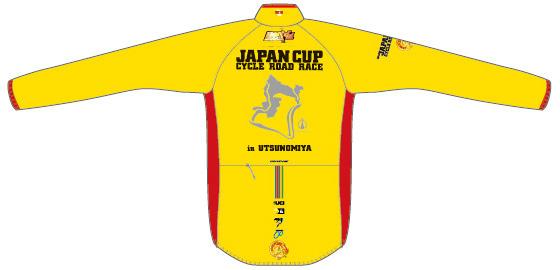 2016ジャパンカップ×弱虫ペダル ウィンドブレーカー イエロー(後)