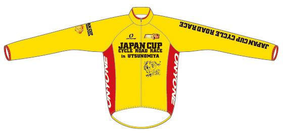 2016ジャパンカップ×弱虫ペダル ウィンドブレーカー イエロー(前)