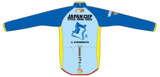 2016ジャパンカップ×弱虫ペダル ウィンドブレーカー ブルー(後)