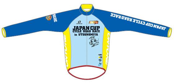 2016ジャパンカップ×弱虫ペダル ウィンドブレーカー ブルー(前)