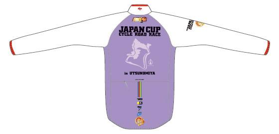 2016ジャパンカップ×弱虫ペダル ウィンドブレーカー パープル(後)