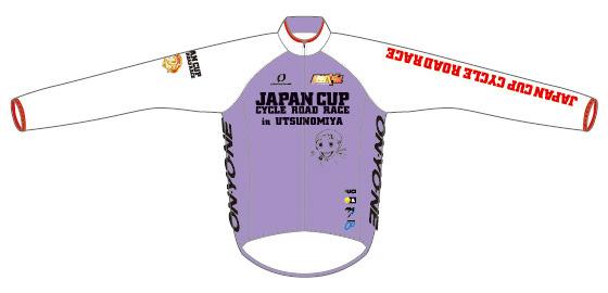 2016ジャパンカップ×弱虫ペダル ウィンドブレーカー パープル(前)