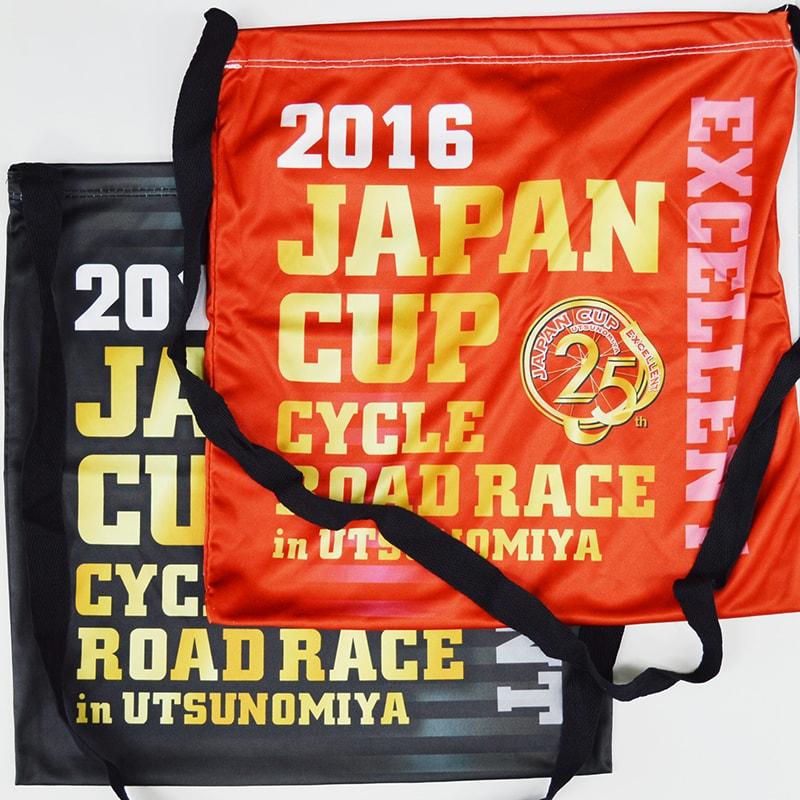 2016ジャパンカップサコッシュ<br />800円