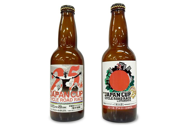 クラフトビール「麦太郎」と「セッションIPA」をジャパンカップオリジナルラベルで販売