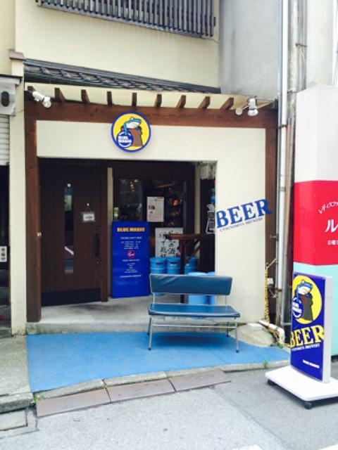 ジャパンカップをイメージしたオリジナルクラフトビールを『BLUE MAGIC』にて販売