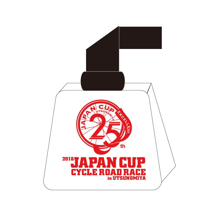 2016ジャパンカップカウベル<br />1,200円