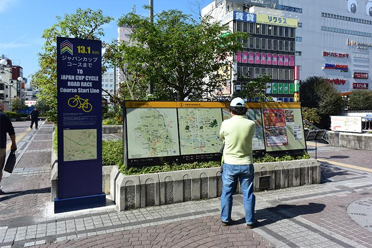 JR宇都宮駅西口ペデストリアンデッキ 案内板
