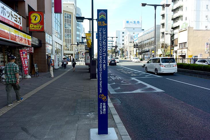 宇都宮市大通り~田野町交差点付近 案内板1
