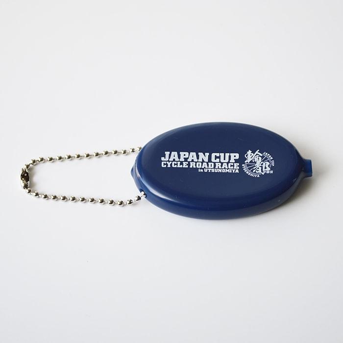 2017ジャパンカップラバーコインケース