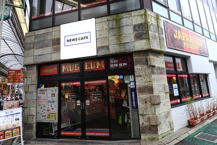 下野新聞NEWS CAFE」内にオープンする「ジャパンカップミュージアム」(※写真は2016年の様子)
