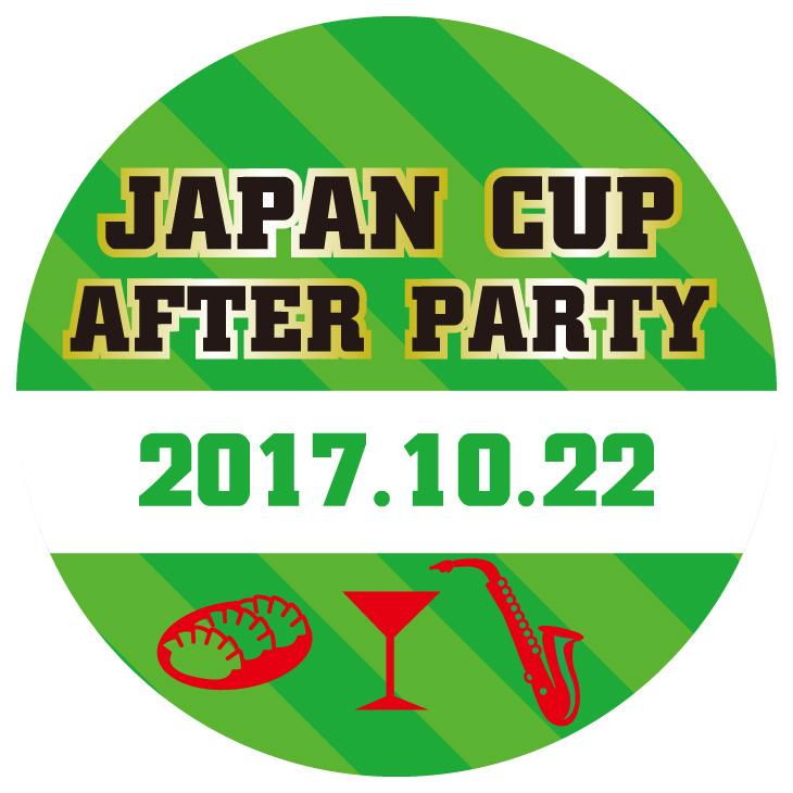 ジャパンカップアフターパーティー オリジナル缶バッヂ