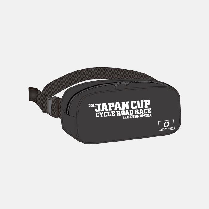 2017ジャパンカップウェストポーチ