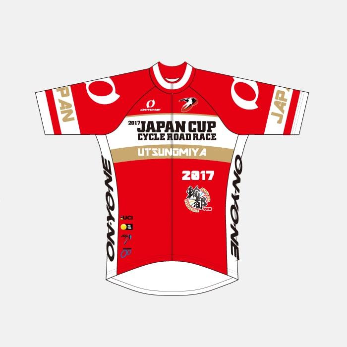 2017ジャパンカップウィナージャージレプリカ