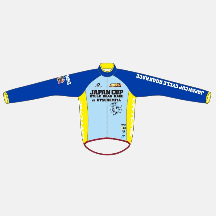 2017ジャパンカップ×弱虫ペダル ウィンドブレーカー ブルー