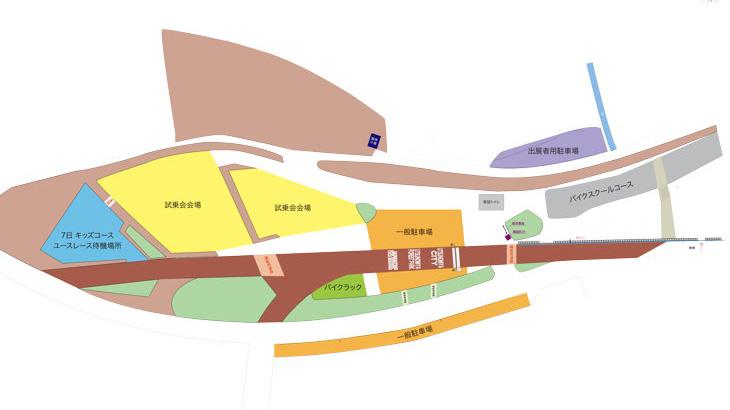 『JAPAN CUP サイクルフェスタ試乗会』メイン会場MAP(宇都宮市森林公園駐車場)