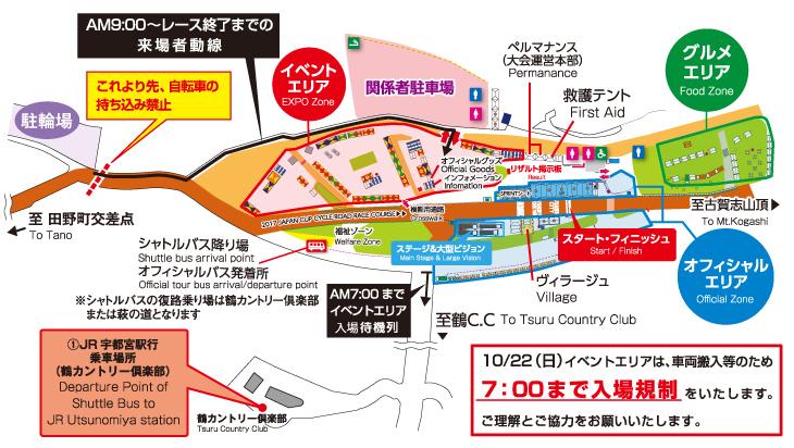 宇都宮市森林公園スタート/フィニッシュ地点MAP(図左端:赤川りんご園跡駐輪場)