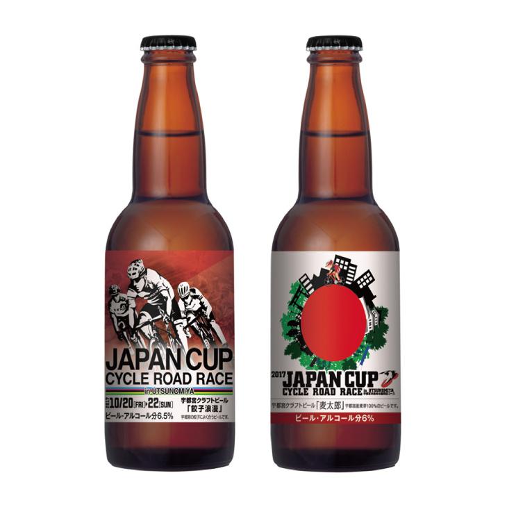2017ジャパンカップオリジナルラベルビール