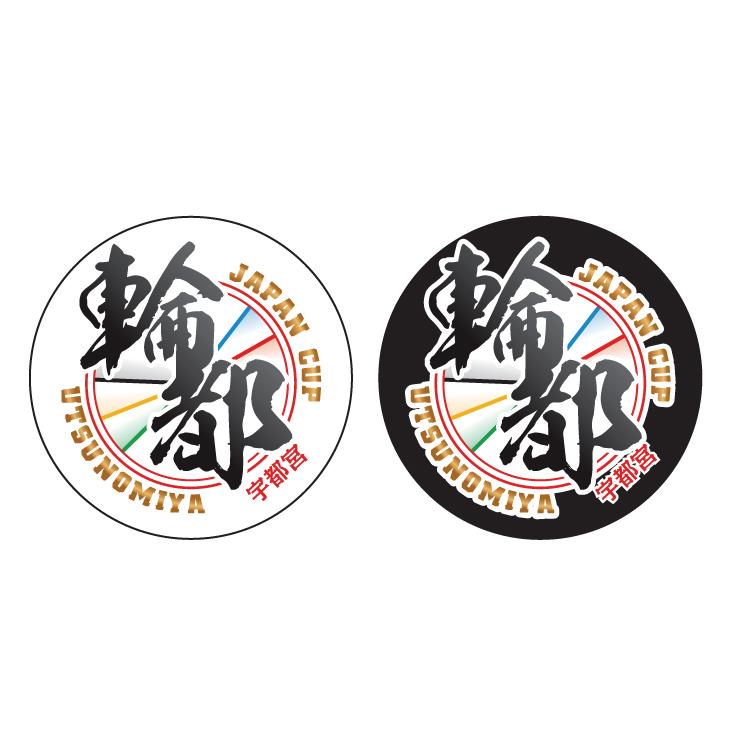 2017ジャパンカップ缶バッジ(2個セット)