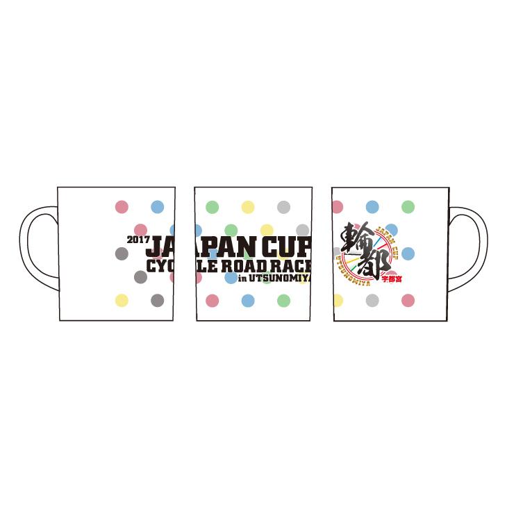 2017ジャパンカップ陶器マグカップ