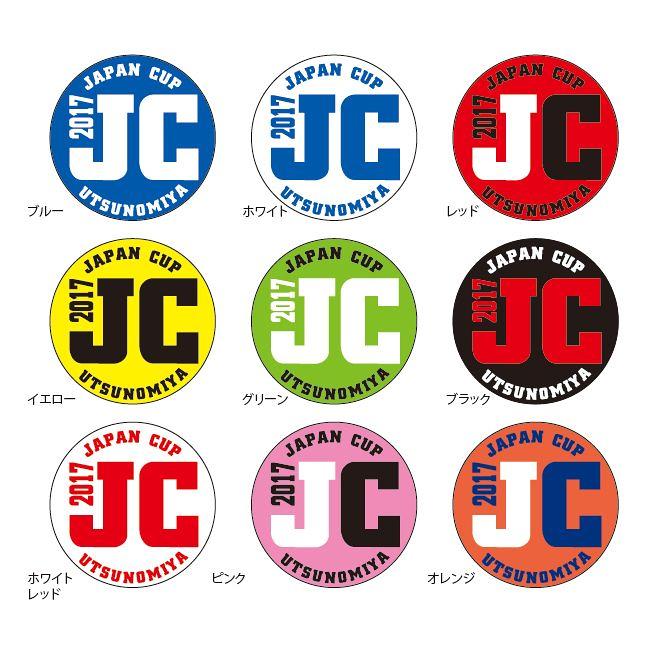 ジャパンカップ缶バッチ