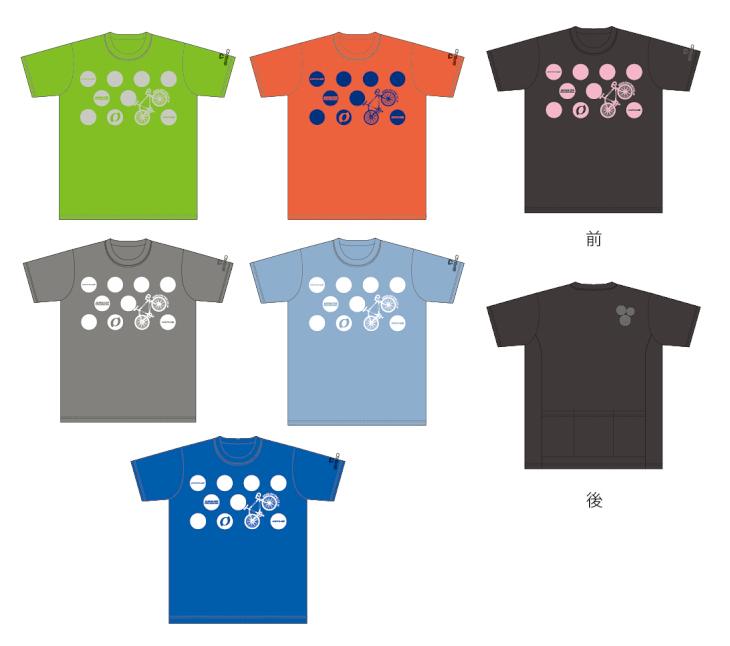 ジャパンカップポケット付Tシャツ