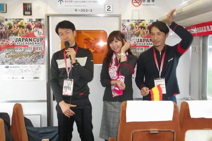 特別ゲストの栗村さん、廣瀬さん、伊藤さん