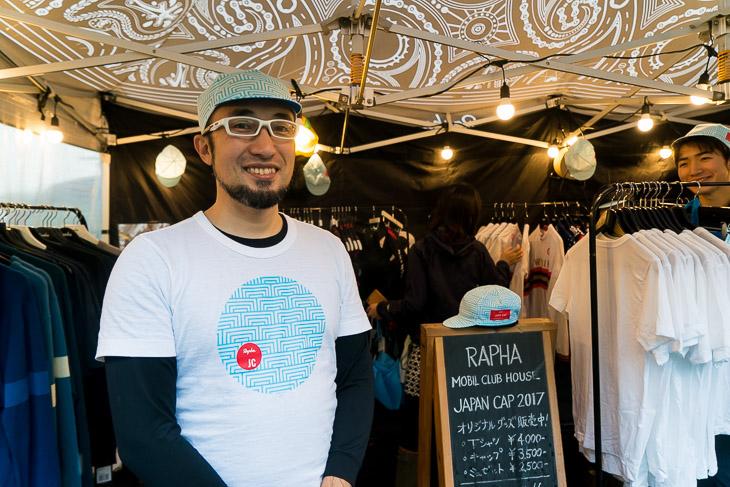ジャパンカップ日本人優勝者である阿部良之さんが所属していたマペイをモチーフに作られたラファTシャツ