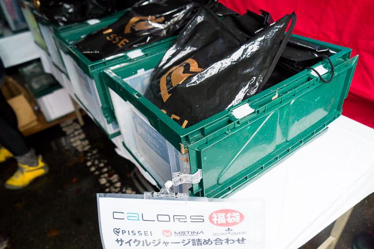 お買い得なPISSEIのサイクルジャージ詰め合わせ福袋