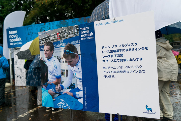 レース後にはチーム・ノボ ノルディスクの選手達によるサイン会も実施