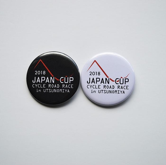 2018ジャパンカップ缶バッジ(2個組)