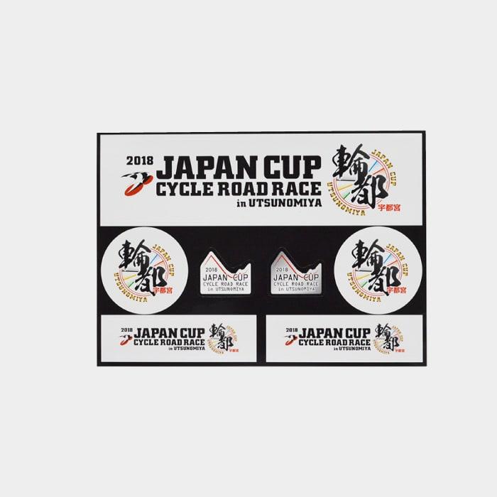 2018ジャパンカップシールシート