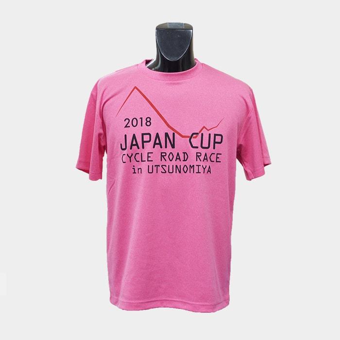 2018ジャパンカップオフィシャルTシャツ ミックスピンク