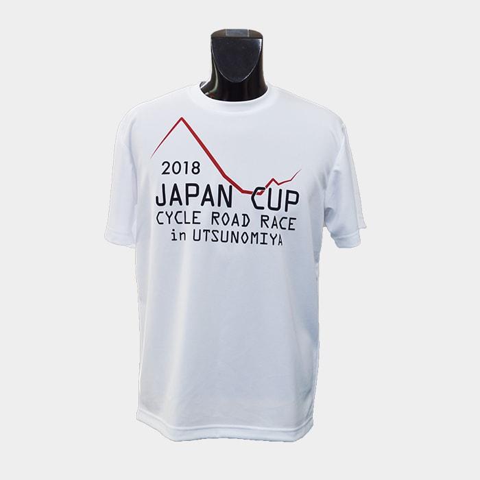 2018ジャパンカップオフィシャルTシャツ ホワイト