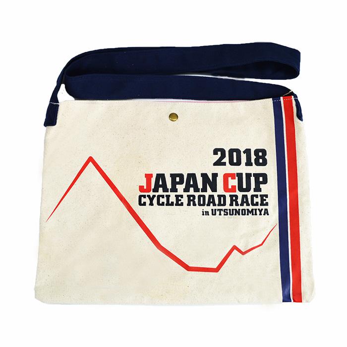 2018ジャパンカップサコッシュ