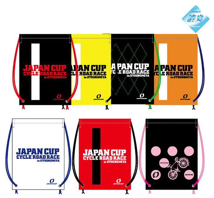 ジャパンカップランドリーバック