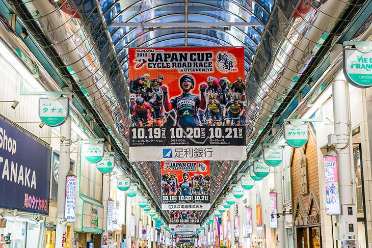 ジャパンカップのビッグバナーが連なるオリオン通り