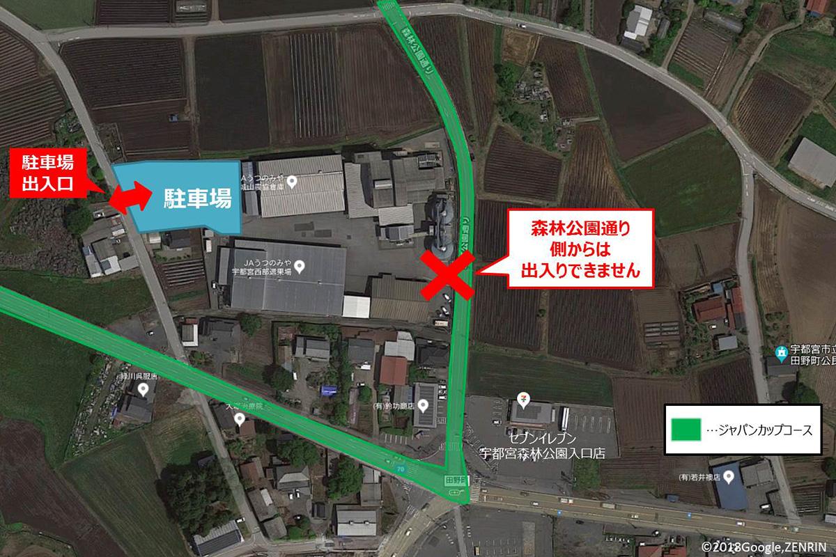 JAライスセンター駐車場周辺図