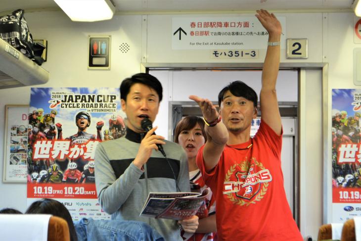 車内を盛り上げるゲストの栗村さん、伊藤さん、廣瀬さん