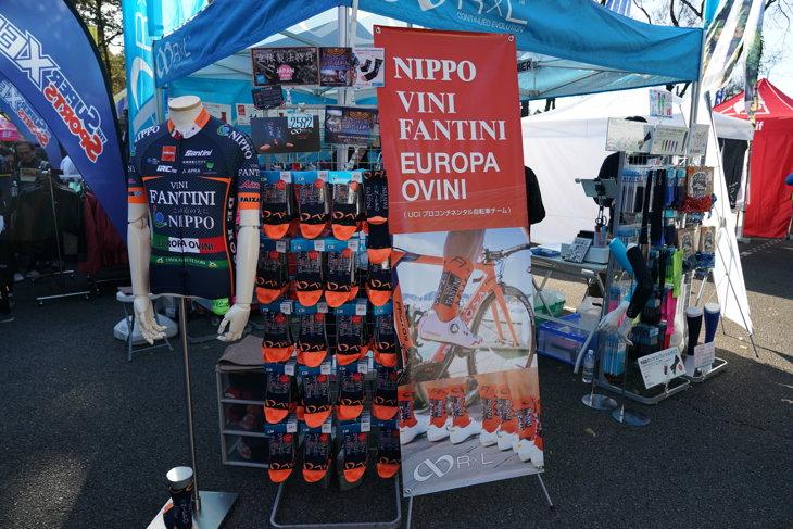 NIPPOヴィーニファンティーニ・エウロパオヴィーニのチームソックスを発売
