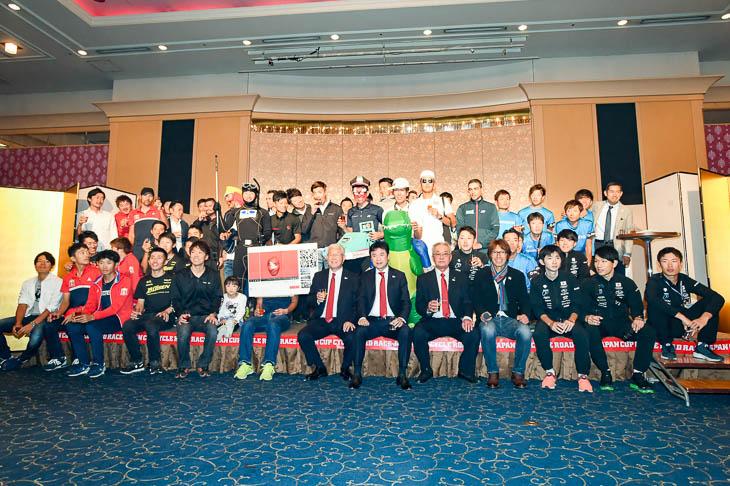 ジャパンカップに出場した国内8チームが参加したジャパンカップ アフターパーティー